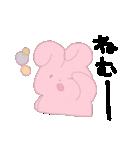 ののちゃん毎日スタンプ2(個別スタンプ:15)