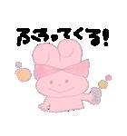 ののちゃん毎日スタンプ2(個別スタンプ:16)