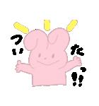 ののちゃん毎日スタンプ2(個別スタンプ:17)