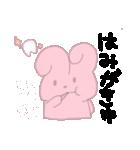 ののちゃん毎日スタンプ2(個別スタンプ:21)
