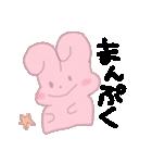 ののちゃん毎日スタンプ2(個別スタンプ:22)