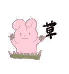 ののちゃん毎日スタンプ2(個別スタンプ:23)