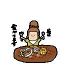 あいちゃん3♡(個別スタンプ:04)