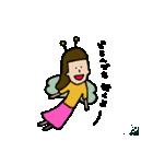 あいちゃん3♡(個別スタンプ:05)