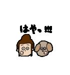 あいちゃん3♡(個別スタンプ:06)