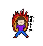 あいちゃん3♡(個別スタンプ:10)