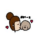 あいちゃん3♡(個別スタンプ:16)