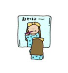 あいちゃん3♡(個別スタンプ:19)