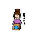 あいちゃん3♡(個別スタンプ:20)