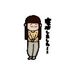 あいちゃん3♡(個別スタンプ:21)