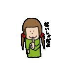 あいちゃん3♡(個別スタンプ:22)