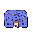 あいちゃん3♡(個別スタンプ:23)