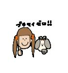 あいちゃん3♡(個別スタンプ:31)