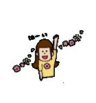 あいちゃん3♡(個別スタンプ:34)