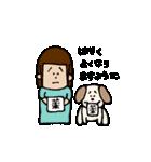 あいちゃん3♡(個別スタンプ:35)