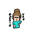 あいちゃん3♡(個別スタンプ:37)