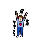 あいちゃん3♡(個別スタンプ:39)
