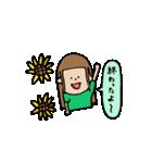 あいちゃん3♡(個別スタンプ:40)