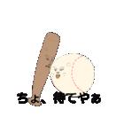 ぷーやん's 野球に使えるシリーズ(個別スタンプ:04)