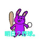 ぷーやん's 野球に使えるシリーズ(個別スタンプ:05)