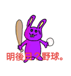ぷーやん's 野球に使えるシリーズ(個別スタンプ:06)