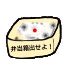 ぷーやん's 野球に使えるシリーズ(個別スタンプ:08)