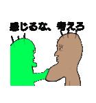 ぷーやん's 野球に使えるシリーズ(個別スタンプ:12)