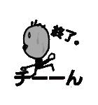 ぷーやん's 野球に使えるシリーズ(個別スタンプ:15)