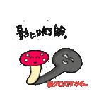 ぷーやん's 野球に使えるシリーズ(個別スタンプ:16)