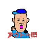ぷーやん's 野球に使えるシリーズ(個別スタンプ:18)