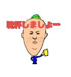 ぷーやん's 野球に使えるシリーズ(個別スタンプ:19)