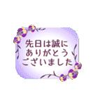 接客業で使える!大人の上品な花スタンプ(個別スタンプ:8)
