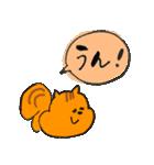 ねこみずフレンズの吹き出しスタンプ(個別スタンプ:09)