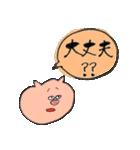 ねこみずフレンズの吹き出しスタンプ(個別スタンプ:10)