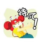 カニメガネ君 第一弾(個別スタンプ:01)