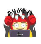 カニメガネ君 第一弾(個別スタンプ:04)