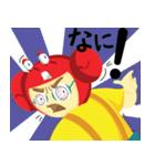 カニメガネ君 第一弾(個別スタンプ:08)
