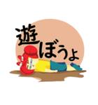 カニメガネ君 第一弾(個別スタンプ:09)