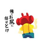 カニメガネ君 第一弾(個別スタンプ:10)