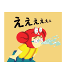 カニメガネ君 第一弾(個別スタンプ:14)