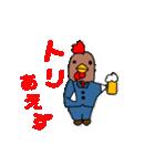 にわとりーまん(個別スタンプ:01)