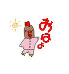 にわとりーまん(個別スタンプ:02)