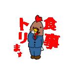 にわとりーまん(個別スタンプ:09)