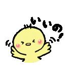 ぴぃちゃん。(個別スタンプ:09)