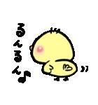ぴぃちゃん。(個別スタンプ:30)