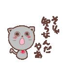 三河弁じゃんだらりーん!(個別スタンプ:08)