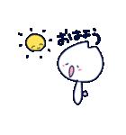 しっぽの短いねこ、しろくん(うさぎねこ)(個別スタンプ:01)