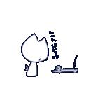 しっぽの短いねこ、しろくん(うさぎねこ)(個別スタンプ:02)