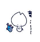 しっぽの短いねこ、しろくん(うさぎねこ)(個別スタンプ:04)