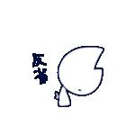しっぽの短いねこ、しろくん(うさぎねこ)(個別スタンプ:06)